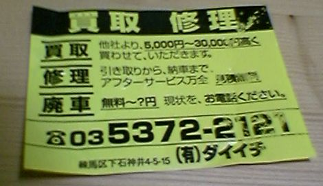 KC310020_01.jpg