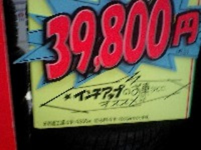 Ca340064