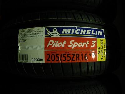 Imgp4917